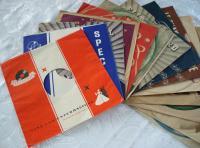 Original Schellack Markenhüllen 25cm gemischt