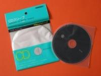 """CD-Schutzhüllen """"Nagaoka"""" (20 Stk.)"""